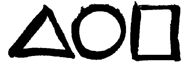 Aikido Symbolism